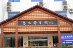 Отель Huibishou Business Hotel