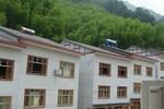 Отель Zhu Xian Hotel
