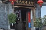 Yangshi Hostel