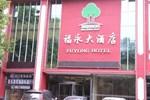 Qingdao Fu Yong Hotel