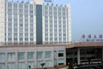 Отель Hai Ao Hotel