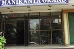 Отель Hotel Manikanta Grand