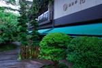 Отель Hidatei Hanaougi