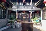 Отель Pingyao Hong Shan Yi Hotel