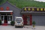 Отель Wutaishan Huikelv Farm House
