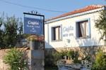 Мини-отель Cagla Hotel