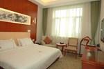 Отель Jinan Nanjiao Hotel