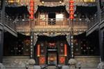 Отель Pingyao Rui Hua Sheng Mansion