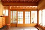 Отель Yuzunosato Shosenkaku