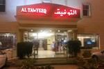 Al Tawfik Plaza - Al Hamra