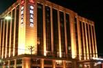 Отель Hualian Hotel