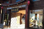 Отель Jingshui Liusheng Inn