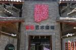Lijiang Meng En Artistic Hostel