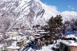 Отель Hotel Bharmour View