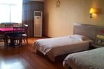 Отель Xin Zhong Jing Walking Street Hotel