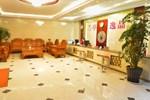 Отель Shangri-La Lan Ting Yi Pin Hotel Jiang Ke Branch