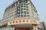 Отель Vienna Hotel (Jinzhou Branch)