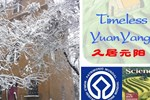 Хостел Timeless Hostel Yuanyang