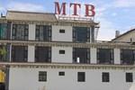 Отель MTB Inn Dali Ancient Town