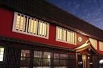 Отель Goyokan