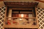 Отель Onyado Shinshima