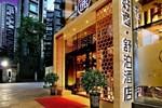 Chengdu Hao Yi Shu Po Hotel