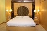 Отель Hotel Grand International