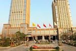 Отель Crowne Plaza Nanchang Riverside