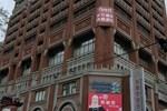 Отель Forte Hotel Hsinchu