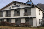 Отель Kogen House