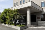 Отель Station Hotel AU