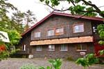 Отель Herb no Yado Kunugi