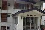 Отель Nishihoppo Onsen Hotel