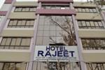 Отель Hotel Rajeet