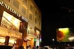 Отель Hotel Sunflower