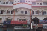 Hotel Pragya International