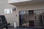 Отель Kiyotaki Ryokan