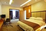 Отель Chengdu Bai Gang International Hotel
