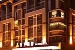 Отель Yiwu Bai Heng Hotel