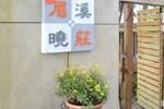 Мини-отель Nantou Puli Sunrise Villa Homestay B&B