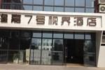 Suzhou Huangjia No.7 Shijie Hotel