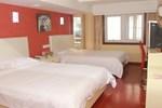 Qingdao Jinxia Hotel