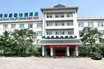 Отель Greentree Inn Qingzhou Ancient Songcheng Express Hotel