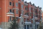 Отель Yabuli Homestay Apartment Qingyun Village