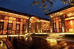 Отель The One Resort