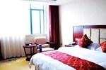 Отель Chengdu Lafei International Hotel