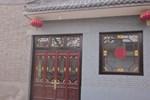 Отель Pingyao Tianbao Inn