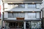 Отель Hinode Ryokan