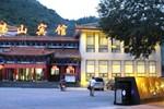 Отель Fo Shan Hotel