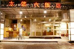 Отель Tai Shinu Hotel